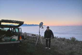 Another view of Ron's setup, above the valley fog.